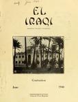 El Iraqi 1940 by Baghdad College, Baghdad, Iraq