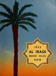 Al Iraqi 1952 by Baghdad College, Baghdad, Iraq