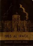 Al Iraqi 1953 by Baghdad College, Baghdad, Iraq