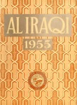 Al Iraqi 1955 by Baghdad College, Baghdad, Iraq