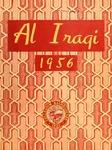 Al Iraqi 1956 by Baghdad College, Baghdad, Iraq