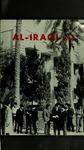 Al Iraqi 1966 by Baghdad College, Baghdad, Iraq