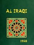 Al Iraqi 1968 by Baghdad College, Baghdad, Iraq